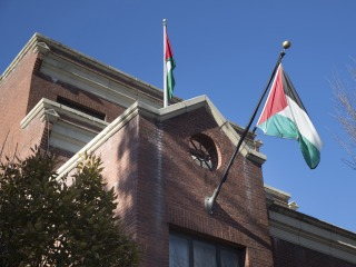 U.S. plans to close PLO office in D.C., Bolton blasts Int'l Criminal Court