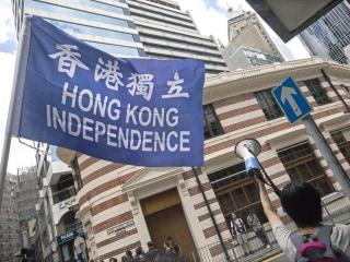 Hong Kong bans pro-independence political party