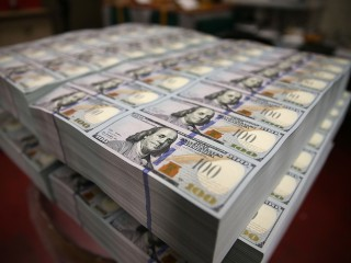 Why all the money in the U.S. is not all the money in the U.S.