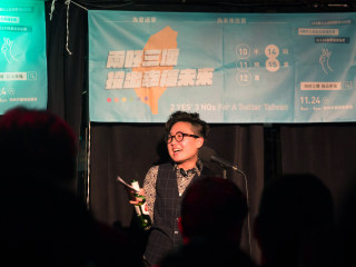 In a U.S. landmark of LGBT history, Americans raise funds for those in Taiwan