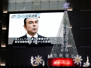 Nissan fires chairman Carlos Ghosn following arrest