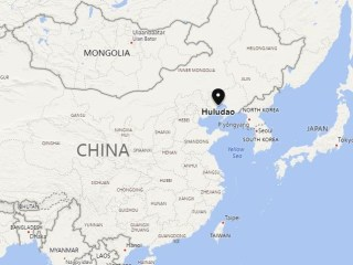 Car strikes children outside primary school in China; 5 dead