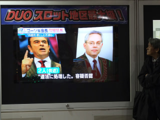 Japan-France spat over Renault-Nissan brews as Ghosn remains jailed