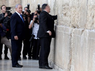 Pompeo suggests God sent Trump to save Israel