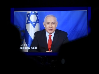 Responding to Rep. Omar, Netanyahu says: 'From this Benjamin, it's not about the Benjamins!'