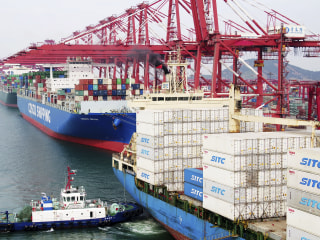 U.S. tariff increase on $200 billion of Chinese imports takes effect