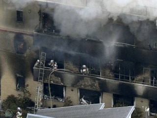 Suspected Kyoto arson: More than 30 dead after fire tears through Japan studio