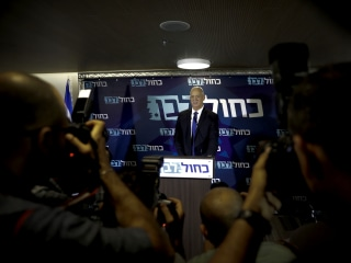 Arab party backs Netanyahu rival for prime minister, Israel president floats unity government