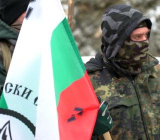 Anti-Immigrant Vigilantes Patrol Bulgaria's Border