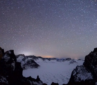 Stunning video shows Geminid meteor shower over remote Chinese mountains