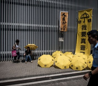 Hong Kong Protests Mark Umbrella Movement Anniversary
