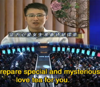 This Bizarre Chinese Dating Show Has Become Unlikely Hit