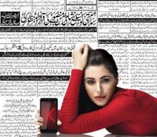 U.S. Model Nargis Fakhri's Cellphone Ad Has Pakistan Seeing Red