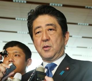 Obama: U.S. to Cooperate in Okinawa Murder Investigation