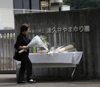 Here's Why Japan's Mass Killers Tend to Use Knives