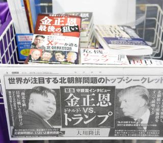 Kim Jong Un's Threats Rattle Japan but There's a Line It Won't Cross
