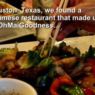 A Postcard from the Field: Oh Mai Goodness