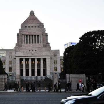 Image: Japan's National Diet Building
