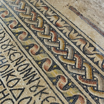 Image: Byzantine mosaics for year 590 in large monastery discovered in Hura in Negev Desert