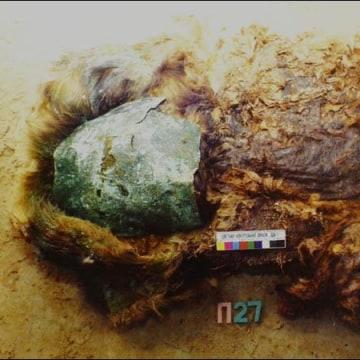 Image: Copper-masked mummy