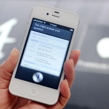 Image: Siri on iPhone