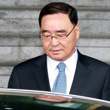 Image: South Korean Prime Minister Chung Hong-won