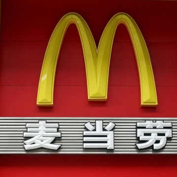 Image: McDonald's restaurant in China.