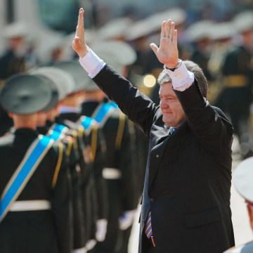 Image: Inauguration of Ukrainian President Petro Poroshenko