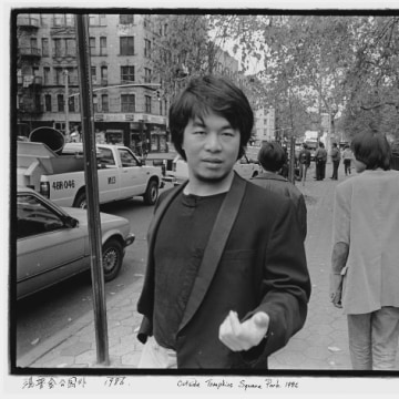 "1986, photo from Ai Wei Wei's own series, the ""New York Photos""."