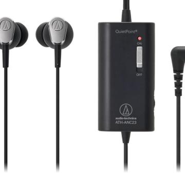 Audio-Technica In-Ear Noise-Canceling Headphones