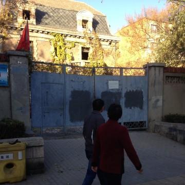 "Image: Pedestrians observe ""Haunted House"""