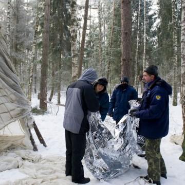 Image: Survival shelter