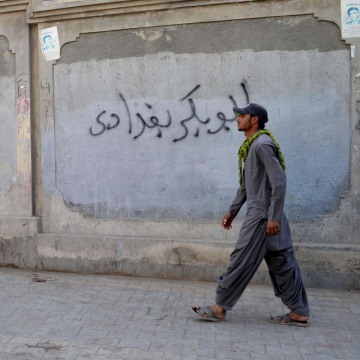 "Image: Graffiti reading ""Abu Bakr al-Baghdadi"" in Quetta, Pakistan"