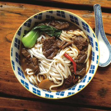Cathy Erway's beef noodle soup.
