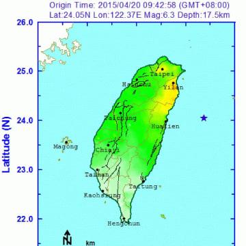 Image: 6.6 magnitude earthquake off the coast of  Taiwan