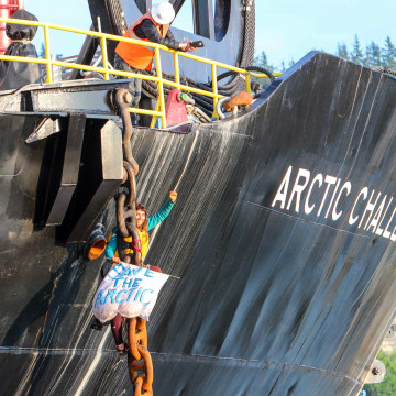 Image: Chiara Rose, Arctic Challenger