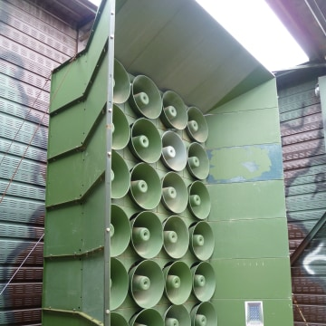 Image: South Korea loudspeaker