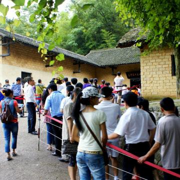 Hunan plans high-profile Mao birthday celebration