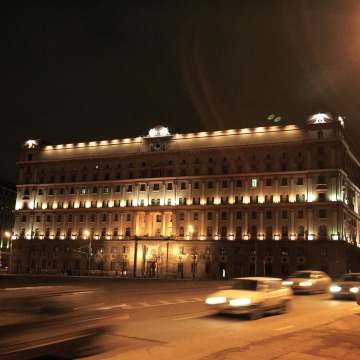 Image: FSB's HQ in Moscow in 2006