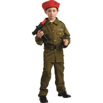 Image: Israeli Soldier children's costume