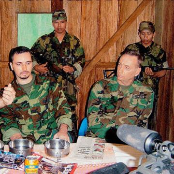 Image: FARC member trial