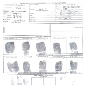 Image: Greek fingerprint document