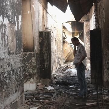 Image: Kunduz hospital