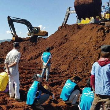 Image: MYANMAR-MINE-ACCIDENT