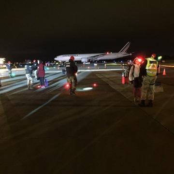 Image: Air France Flight 83