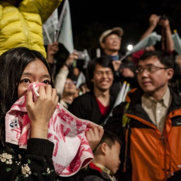 Image: Taiwan Presidential Election 2016