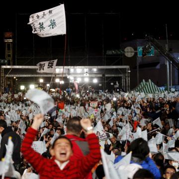 Image: Supporters of Taiwan's Democratic Progressive Party celebrate
