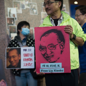 Image: Activists mark jailed nobel laureate Liu Xiaobo birthday
