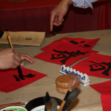 Essay Celebrate My Chinese New Year