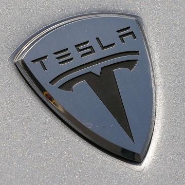 Image: Tesla Logo Close